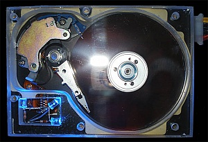 Transparent HDD 1
