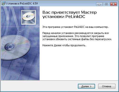 Картинки файлообменная сеть